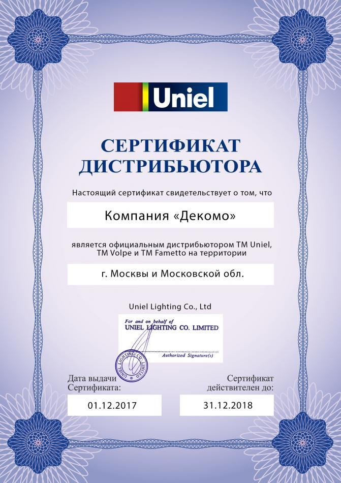 <p>Второе место в международном конкурсе «Объективность внутри 2013» в номинации «Реализация общественного интерьера»</p>