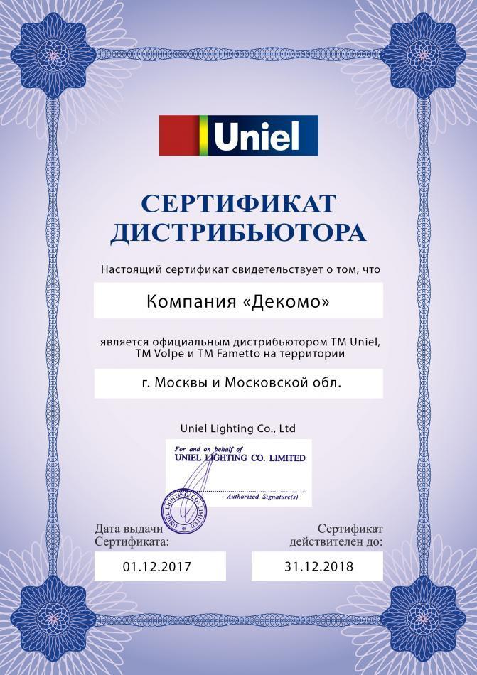 <p>Третье место в международном конкурсе «Объективность внутри 2012» в номинации «Реализация общественного интерьера»</p>